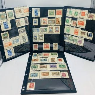A selection of British colonial stamps
