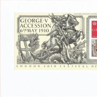 King George V The Stamp Collecting King Stamps Festival 2010 The Design