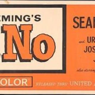 Lot #117 - JAMES BOND: DR NO (1962) - US Banner Poster 1962