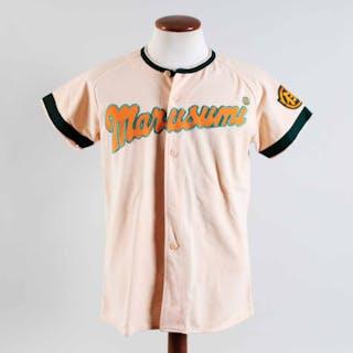 Japanese Game-Worn Baseball Jersey Marusumi #11