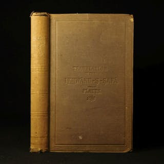 1875 Brothers of Purity Muslim SECRETS Occult Esoteric Philosophy Hindu INDIA