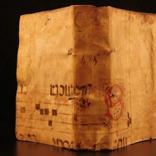 1600s Handwritten Latin Manuscript Civil LAW Juris Canon Marriage Chant Binding