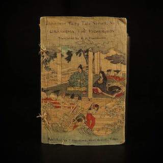 1886 1ed Japanese Fairy Tales Urashima the Fisher Boy Color Illustrated Tokyo