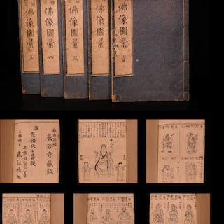 1690 1ed Japanese Woodblock Illustrated Buddhism Buddha Amida Butsuzou Zui