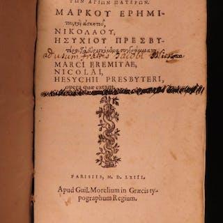 1563 1ed GREEK Early Church Fathers Miracle Marcus Eremita St Nicholas