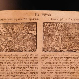 1785 RARE Yiddish Hebrew BIBLE Torah Aron Frankl Sulzbach Old Testament