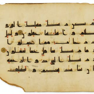 Arabic ms.- Single leaf in dispersed Kufic script on vellum, North
