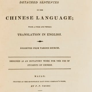 China.- Chinese Language.- Morrison (Rev. Robert) Dialogues and Detached