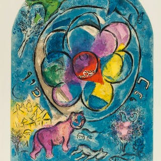 Marc Chagall (1887-1985) (after) by Charles Sorlier The Tribe of Benjamin.