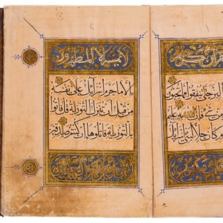 AN ILLUMINATED QUR'AN JUZ (IV), EGYPT OR SYRIA, MAMLUK, CIRCA 1400