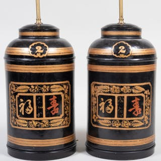 Pair of Black Painted Tea Canister and Covers Mounted as Lamps