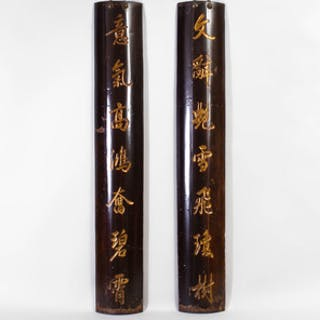 Pair of Chinese Parcel-Gilt Lacquer Poem Boards