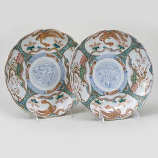 Pair of Japanese Imari Porcelain Plates