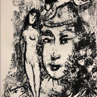 CHAGALL Marc - Derrière le Miroir 147 3