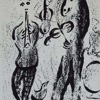 CHAGALL Marc - Les Saltimbanques
