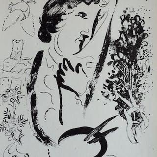CHAGALL Marc - Autoportrait