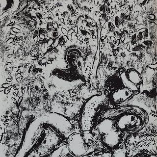 CHAGALL Marc - Le Couple dans l'arbre