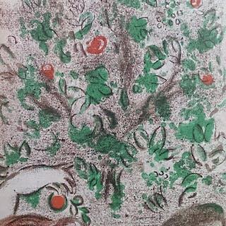 CHAGALL Marc - The Garden of Eden