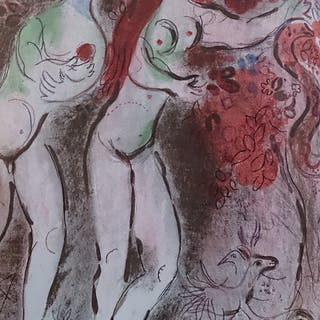 CHAGALL Marc - Adam and Eve and the Forbidden Fruit
