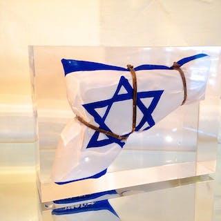 BATISTA Helder - Mini Gun ISRAEL inclusion