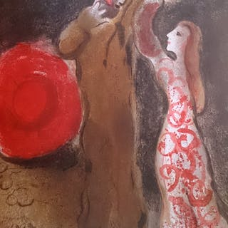 CHAGALL Marc - The meeting of Ruth and Boaz