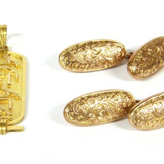 A pair of late Victorian 9ct gold, hollow oval chain link cufflinks