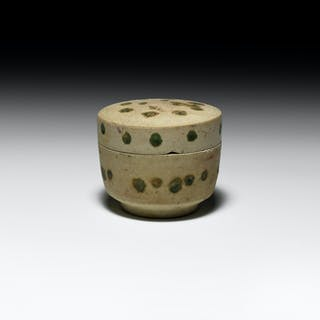 Chinese 'Hoi An' Shipwreck Porcelain Container
