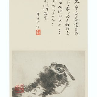 BADA SHANREN (1626-1705) Bird and Rock