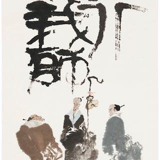 GU GAN (BORN 1942) Three Men