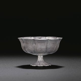 A VERY FINE PETAL-LOBED SILVER STEM CUP TANG DYNASTY (AD 618-907)