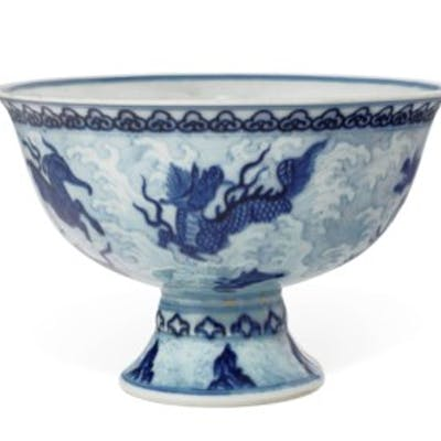 A BLUE AND WHITE STEM BOWL