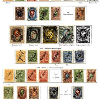 CHINESE (POST OFFICES) Small collection of Italian