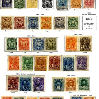 ECUADOR 1865-1936 fairly complete (only 16 spaces)