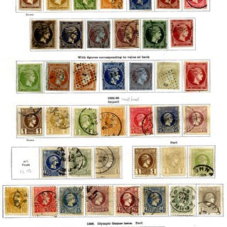 GREECE 1861-1935 valuable run through from Hermes Heads Imperf