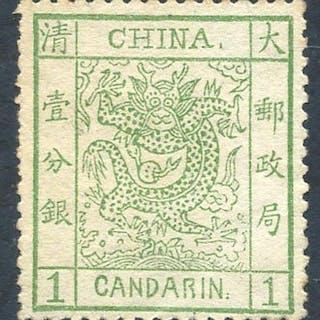 1878-83 thin paper 2½mm printings 1c yellow green