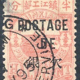 Chinkiang 1898 postage due ½c rose red VFU showing...