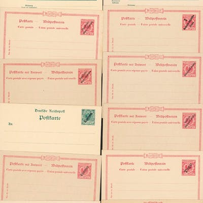 1890's postal stationery range of unused postcards & reply cards incl