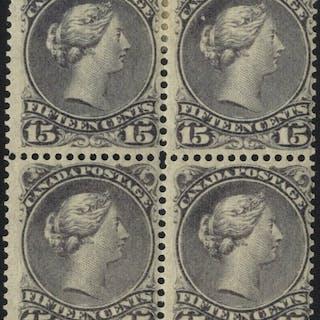 1890 Ottawa ptg 15c slate violet fresh looking M block of four (2 x UM)