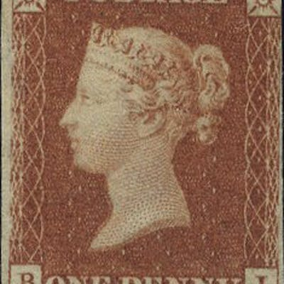 1841 penny red from black Plate 8 part original gum