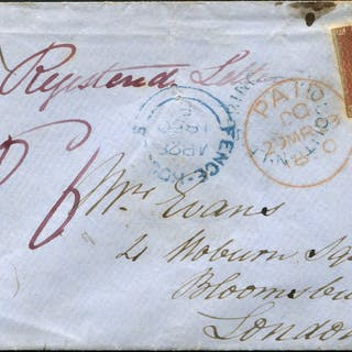 1850 1d red brown GH, three margined example on a registered envelope