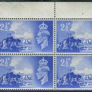 1948 Liberation 2½d ultramarine UM corner marginal block of four