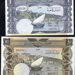 Yemen Democratic Republic 1 dinar & 10 dinars, issued 1984