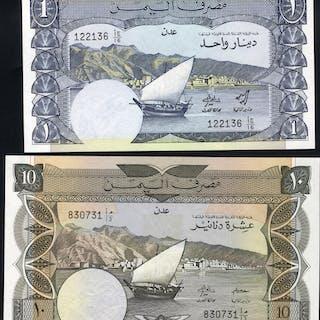 Yemen Democratic Republic 1 dinar & 10 dinars, issued 1984
