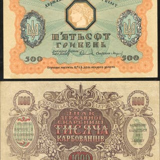 Ukraine 500 hryven, dated 1918 & 1000 karbovantsiv, dated 1918