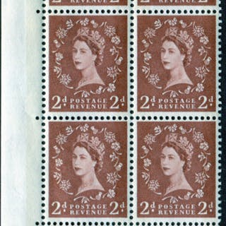 1961 Wilding 2d Crowns, violet phosphor, white paper, Perf Type A