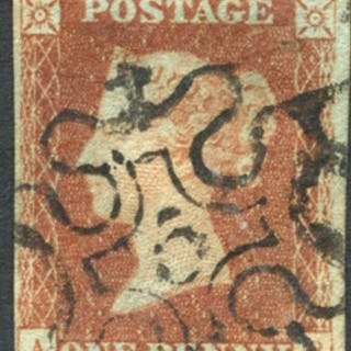 1841 1d red AB, superb No. 5 in Maltese Cross