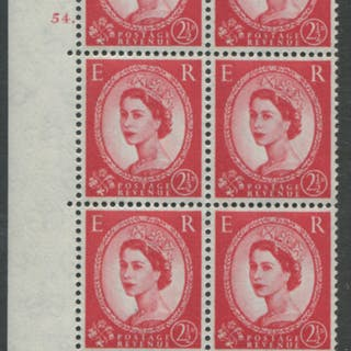 1961 Wilding 2½d Crowns II, blue phosphor (1 band), white paper, Perf