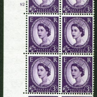 1958 Wilding 3d Crowns, white paper, Perf Type A, Cyl. 82 - block of six