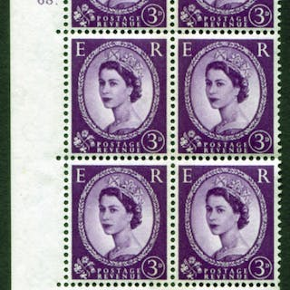 1959 Wilding 3d Crowns, blue phosphor (side band), white paper, Perf