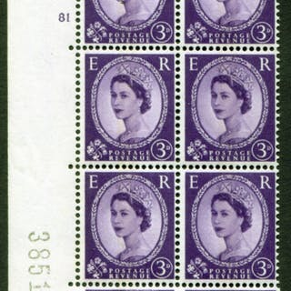 1966 Wilding 3d Crowns, violet phosphor (centre band), Perf Type A